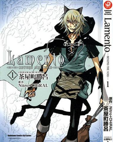 File:Manga volume 1 cover.png
