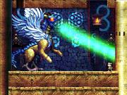 Fighting mushussu beam