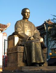 Chinatown Sun Yat-sen Los Angeles