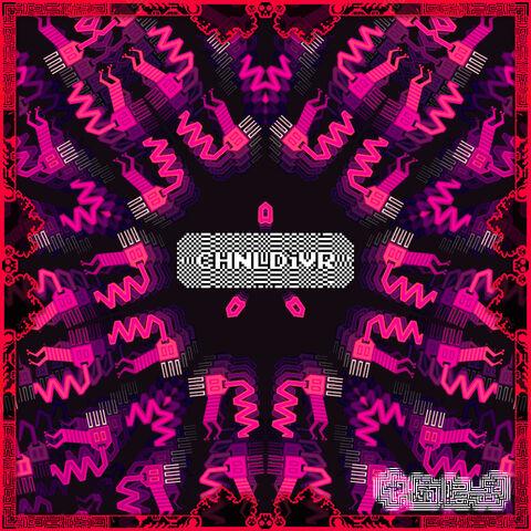 File:Chnldivr mix2.jpg
