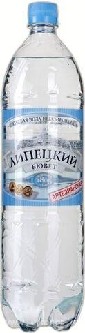 File:Lipetskiy-byuvet.jpg