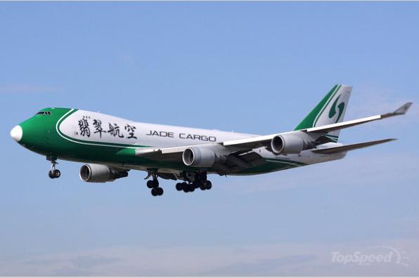 File:7471.png