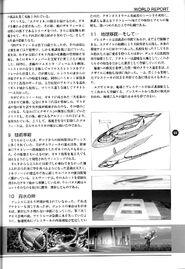 AerialLogTimeline4