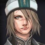 Emma avatar