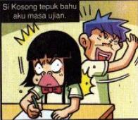 File:Agira.png