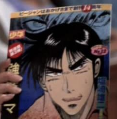 File:SVU Rape Man manga issue 14.png
