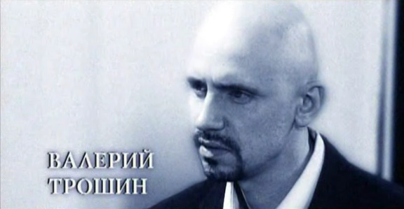 File:Valeriy Troshin.png