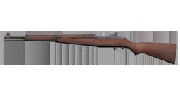 File:M1 Garand menu icon CoD1.png