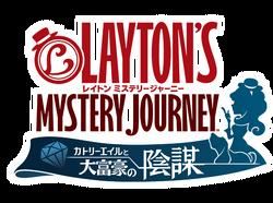 LadyLayton Logo