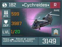 Cychreides R Lv1 Front