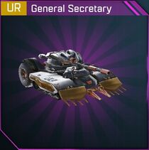 General Secretary Reward Card