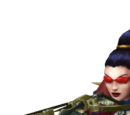 Vayne/Background