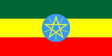 File:FoEthiopia.jpg
