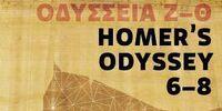 Super Challenge Recommendations Greek-Ancient