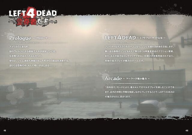 File:L4d official guidebook s-page-002.jpg
