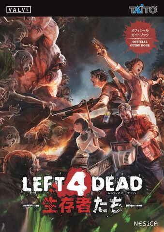 File:L4d official guidebook s-page-001.jpg