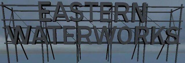 File:Eastern Waterworks sign.jpg