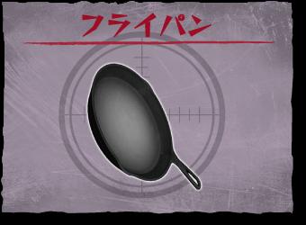 File:Pan jp.png