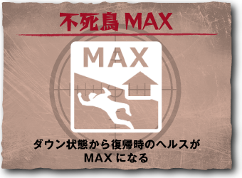 File:The phoenix max.png