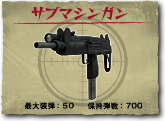 File:Smg jp.png