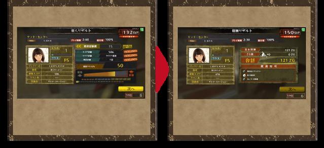 File:Left4dead survivors customize-01.png