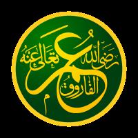 File:2nd Rashidun Caliphs Umar ibn Al-Khattāb.png