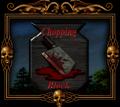 BO1-Render-Business-ChoppingBlock