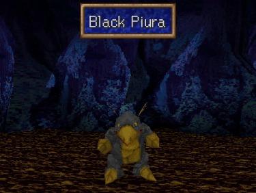 File:Blackpiura.jpg