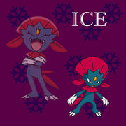 Ice Poster copy