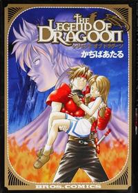 Legend of Dragoon Manga