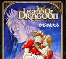 The Legend of Dragoon Manga