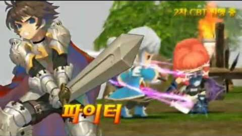 Legend of Edda Official Gameplay Trailer