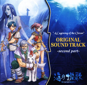 Cagesong ost 2nd part cover