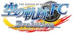 Sora no kiseki fc-evolution logo