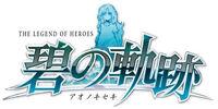 Ao no kiseki logo
