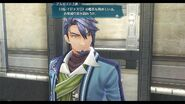 Victor CS3 screenshot01 07-27