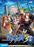 Win8 Trails3rd cover