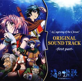Cagesong ost 1st part cover