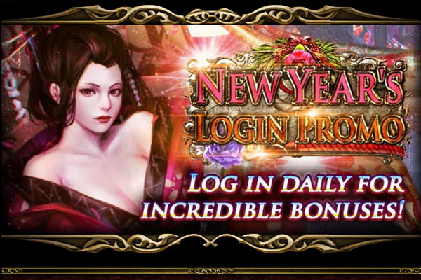 New Year's Login Promo 2017