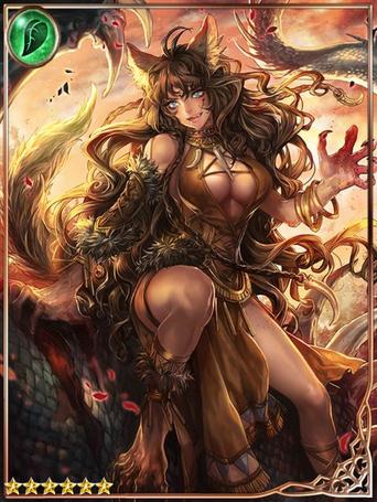(Beastruler) Proud Amara the Lupine