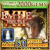 Battle Royale XII 7-Card Pack