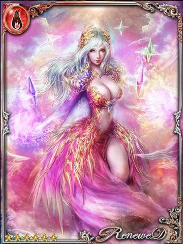 File:(P) Glistening Maiden Eleonora.png