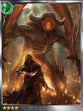 (Dead) Bacchus, Proud Demon Soldier
