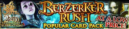 Berzerker Rush 2 Banner