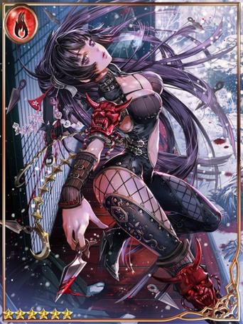 (Final Bloom) Ninja Princess Hisame