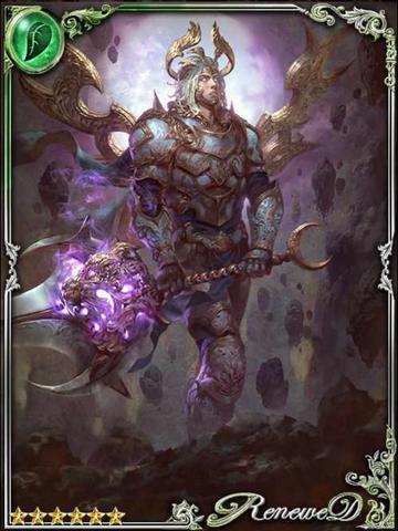 File:(Aura Edge) Corshar, Sword's Fool.png