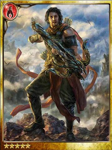 File:Grando, Master Hunter.png