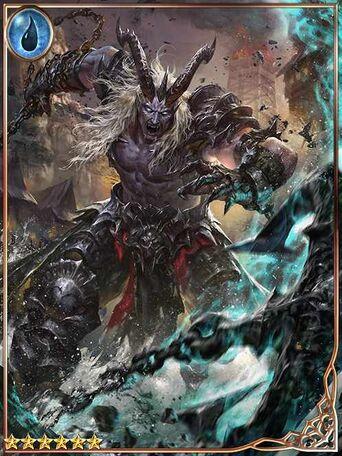 (Repercussion) Condemned Demon Gazh