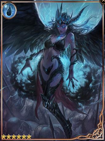 (Displeasure) Mirella, Crow's Curse