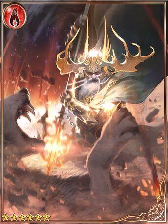 (Arms) Power Hungry Gilgamesh